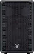 Yamaha DBR10 Active Speaker (Single)