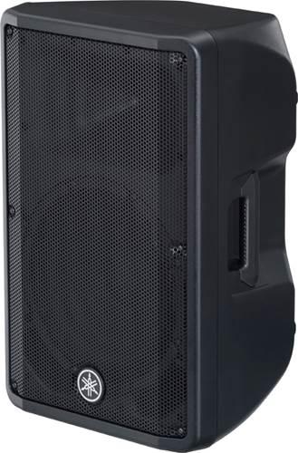 Yamaha DBR12 Active Speaker (Single)