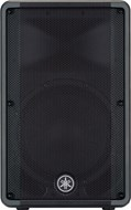 Yamaha DBR12 Active Speaker (Single)