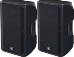 Yamaha DBR15 Active Speaker (Pair)