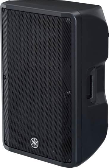 Yamaha DBR15 Active Speaker (Single)