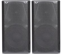 DB Technology Opera 12 Active Speaker (Pair)