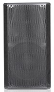 DB Technology Opera 12 Active Speaker