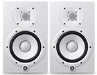 Yamaha HS7 Studio Monitor White (Pair)