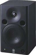 Yamaha MSP5S Powered Studio Monitors (Single) (Ex-Demo) #2536