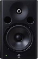 Yamaha MSP7 Monitor (Single) (Ex-Demo) #2451