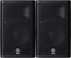 Yamaha DXR8 (Pair)