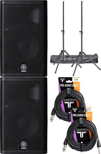 Yamaha DXR8-Bundle