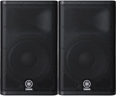 Yamaha DXR12 Active Loudspeaker (Pair)