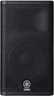 Yamaha DXR12 Active Loudspeaker (Single)