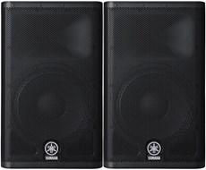 Yamaha DXR15 Powered Speaker (Pair