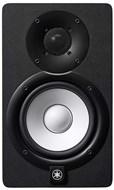 Yamaha HS5 Studio Monitor (Single) (Ex-Demo) #bfyo01312
