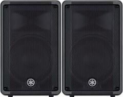 Yamaha DBR10 Active Speaker (Pair)