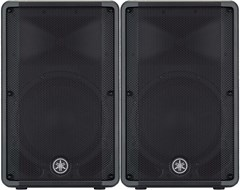 Yamaha DBR12 Active Speaker (Pair)