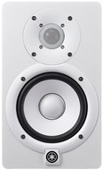 Yamaha HS5 Studio Monitor White (Single)