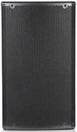 dB Technologies Opera 15 Active Speaker (Ex-Demo) #LG58002632