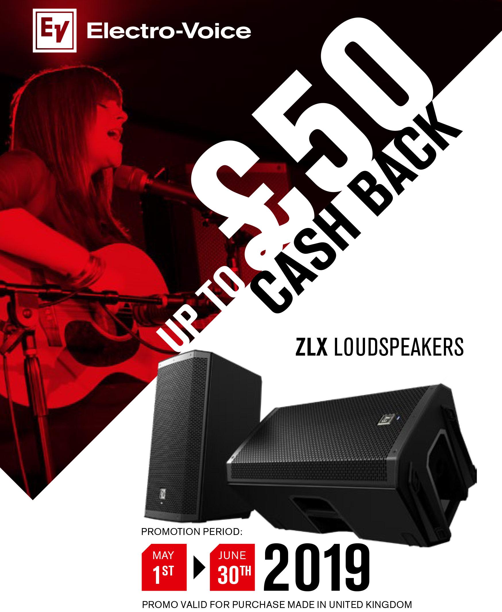 Cashback on EV speakers