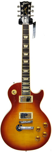 Gibson Les Paul Standard Premium Plus Heritage Cherry Sunburst Chrome Hardware (2012) #112120309