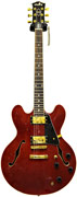 Chord CAT62 Cherry (Pre-Owned)