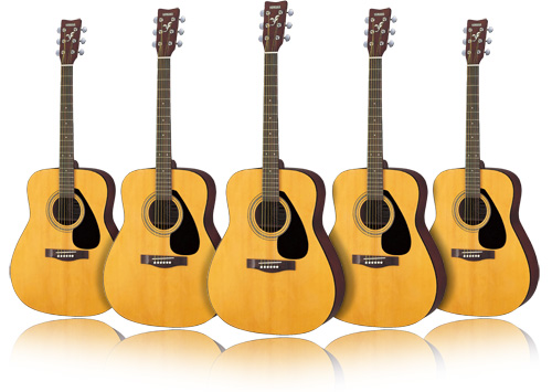 Yamaha F310 Acoustic Guitar Giveaway